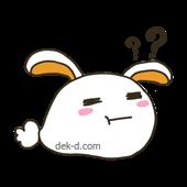 https://www0.dek-d.com/assets/article/images/sticker/jj-big-13.png