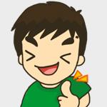 สำหรับสมาชิกเว็บ Dek-D.com