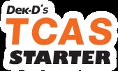 TCAS Starter