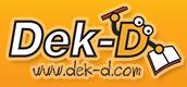 ไปหน้าหนึ่ง   Dek-D.com